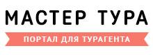Выбрать, забронировать и заказать тур теперь можно в гипермаркете туров №1 в Украине — Фарватер Тревел