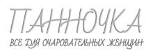 Выбрать, забронировать и заказать тур теперь можно в гипермаркете туров №1 в Украине Фарватер Тревел